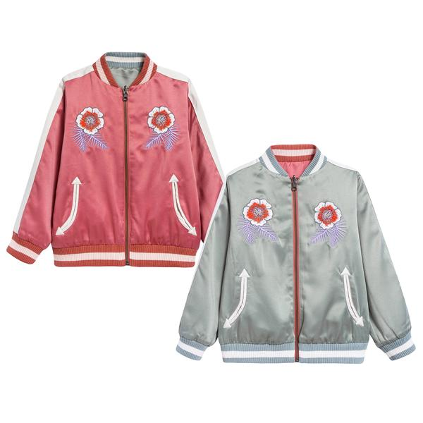 Girls Pink 'Willow' Reversible Jacket
