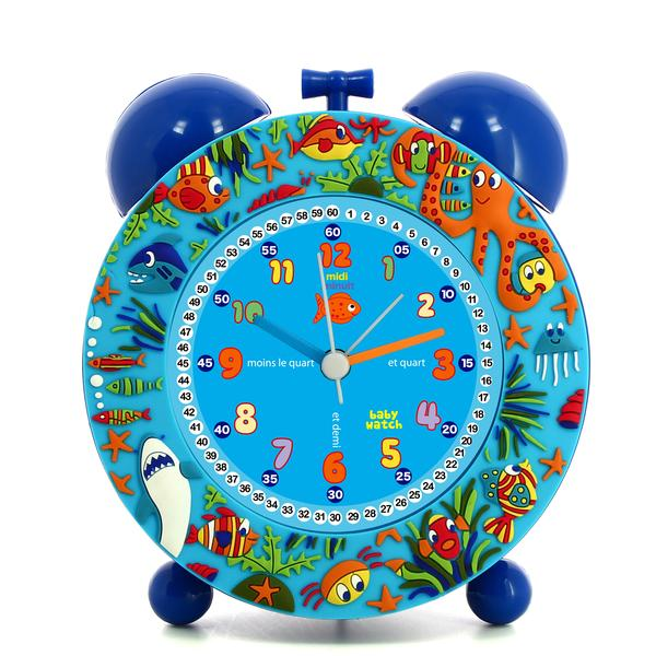 Boys Blue Ocean Alarm Clock