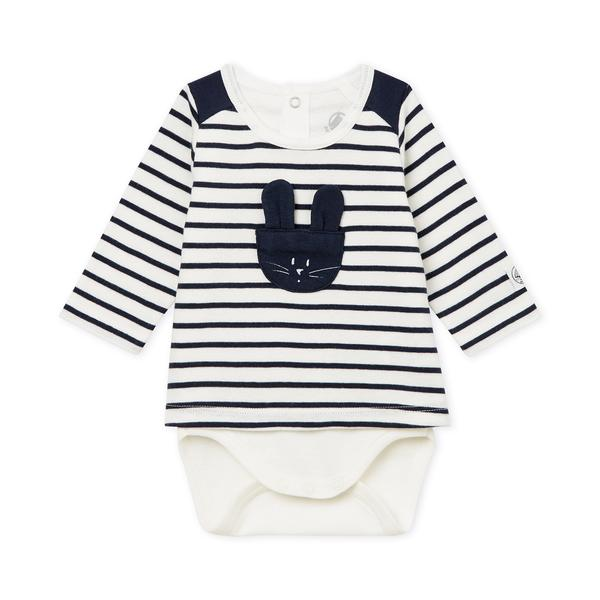 Baby White Stripes Babysuit
