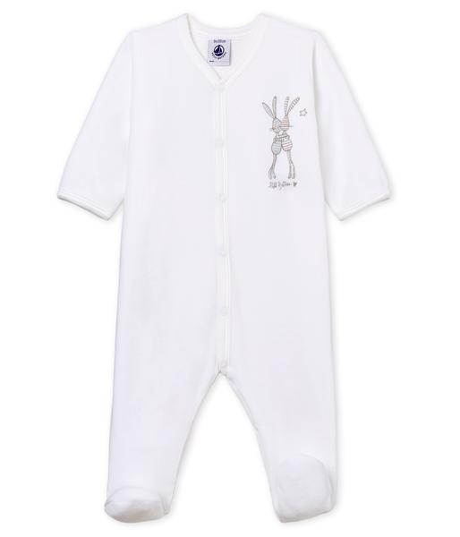 Baby Boys & Girls White Cotton Babysuits