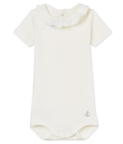 Baby Girls Rice White Cotton Babysuits