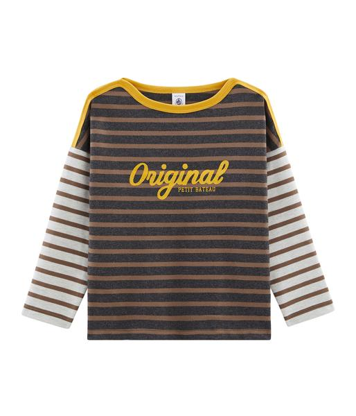 Boys Brown Striped Cotton Shirt
