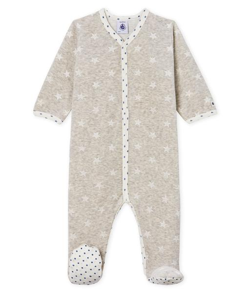 Baby Boys Grey Star Cotton Babysuit