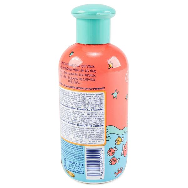 Raspberry Soft Shampoo(200ml)