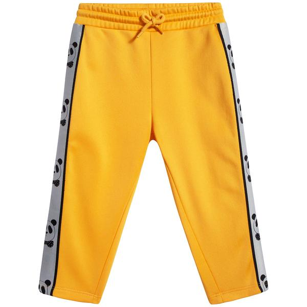 Girls & Boys Yellow Trousers