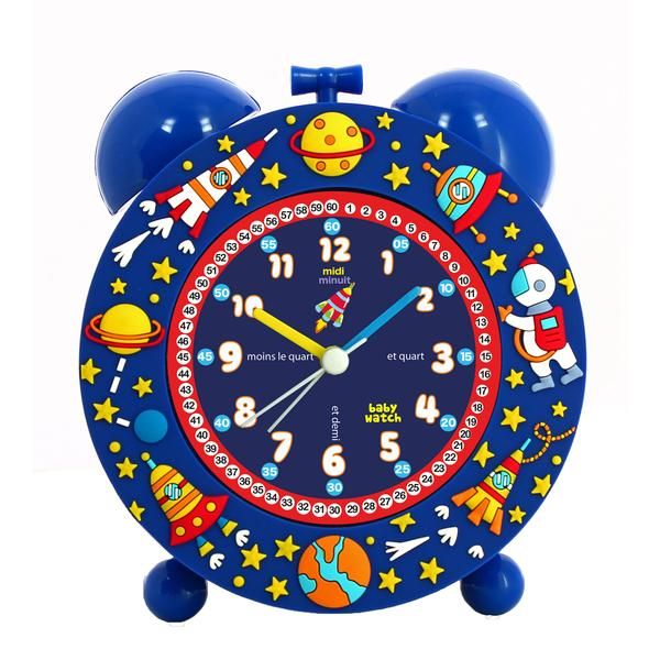 Boys Navy Space Alarm Clock